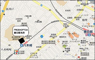 『PURO SHOP TOA』春日部本店地図